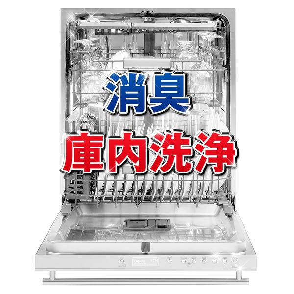 フィニッシュパワーキューブM 60粒×3