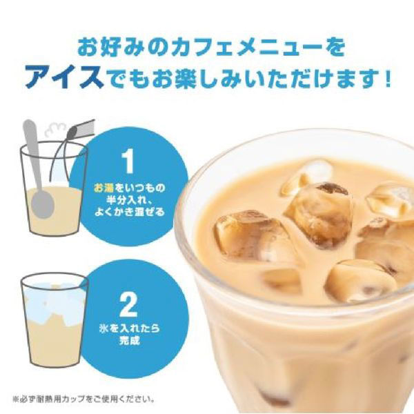 カフェラトリー 濃厚抹茶ラテ