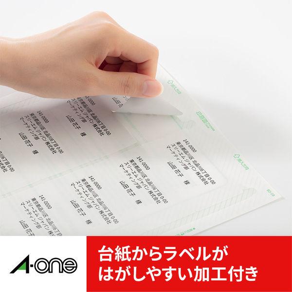エーワン ラベルシール 表示・宛名ラベル プリンタ兼用 マット紙 白 A4 6面 1袋(100シート入) 73206