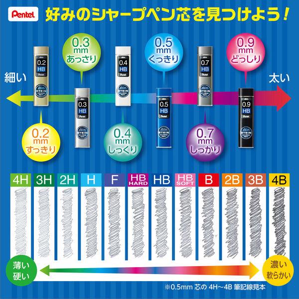ぺんてる Ain替芯 シュタイン 0.5mm H C275-H 1ケース(40本入)