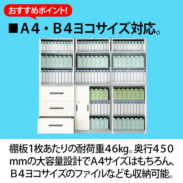 オカムラ VS収納B4両開き2段上置用
