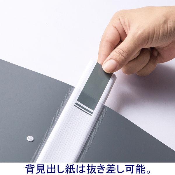 リングファイル D型2穴 A4タテ 背幅31mm グレー アスクル