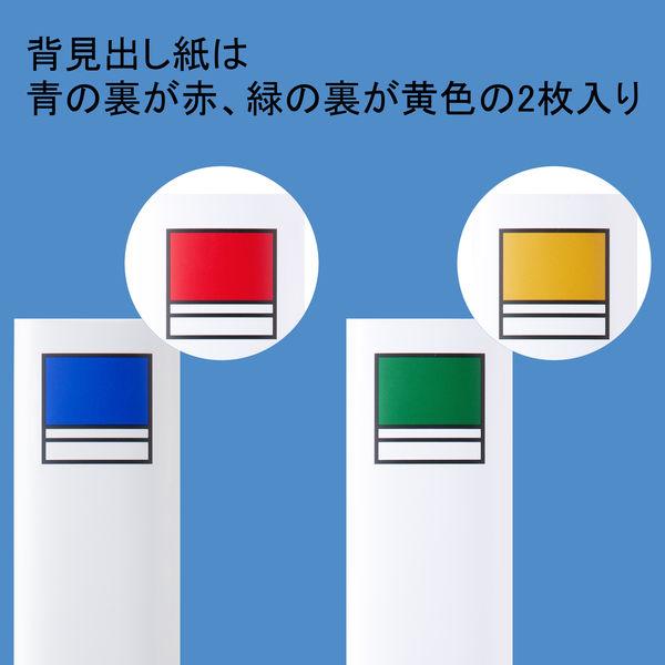 アスクル パイプ式ファイル 両開き ベーシックカラースーパー(2穴)A4タテ とじ厚40mm背幅56mm グレー 10冊