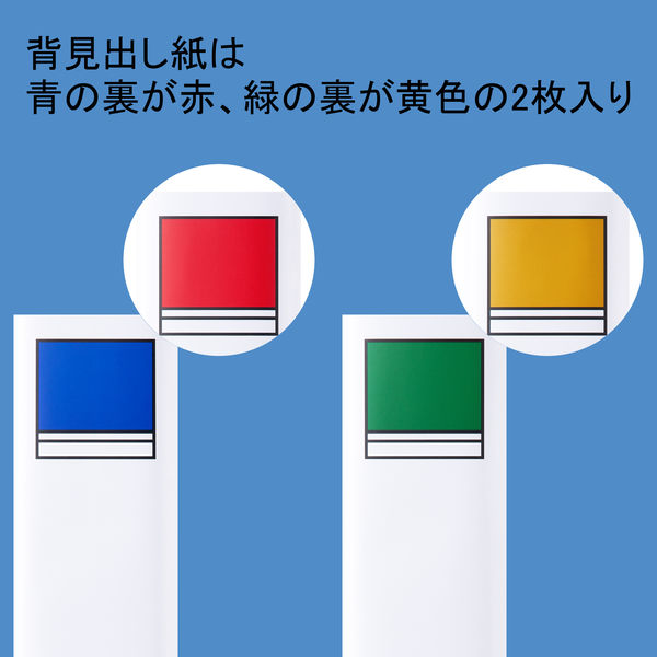 アスクル パイプ式ファイル 両開き ベーシックカラースーパー(2穴)A4タテ とじ厚60mm背幅76mm グレー 10冊