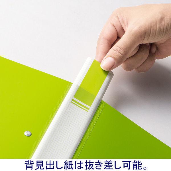 リングファイル D型2穴 A4タテ 背幅31mm 10冊 グリーン アスクル