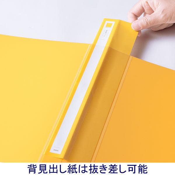 丸型リングファイル2穴A4縦イエロー3冊