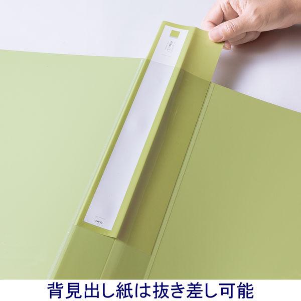 アスクル リングファイル丸型2穴 A4タテ 背幅39mm グリーン 3冊