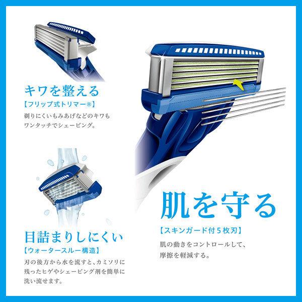 シックハイドロ5 替刃4個 敏感肌用