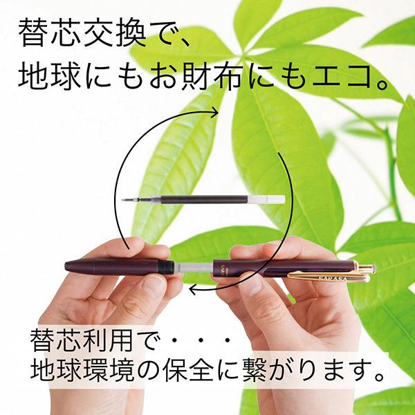 ゲルインクボールペン替芯 JK-0.4芯 0.4mm 赤 1箱(10本入)