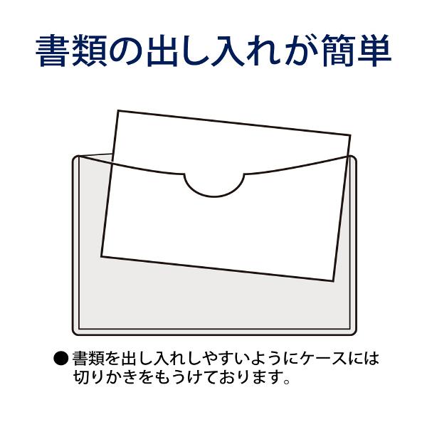プラス 再生カードケース(ソフトタイプ) A4 34485 スーパー業務用パック 1箱(200枚入)
