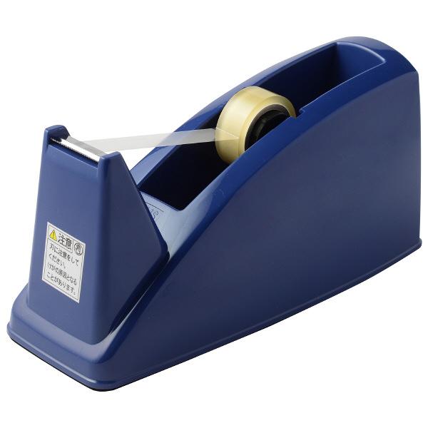 プラス テープカッター ブルー 37298 1セット(3台:1台×3)