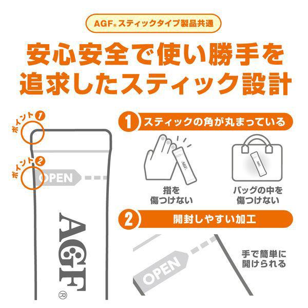 濃厚ミルクカフェラテ 3箱