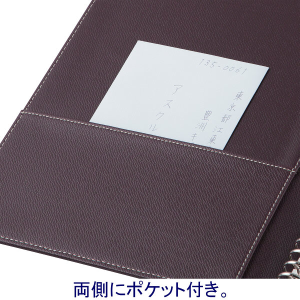 合皮製リングファイル エンボス加工 30穴 A4タテ 3冊 アスクル ブラウン