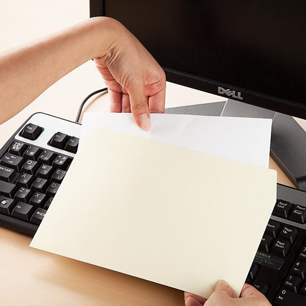 ムトウユニパック ナチュラルカラー封筒 長3横型 クリーム テープ付 1000枚(100枚×10袋)