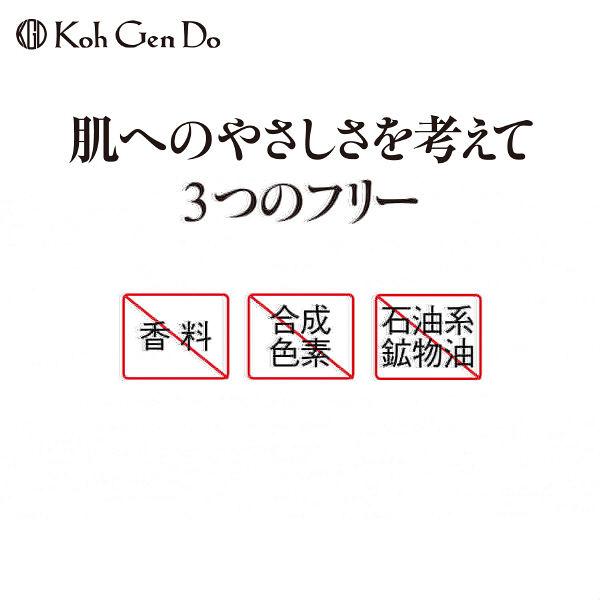江原道ロングラッシュマスカラ インディゴ
