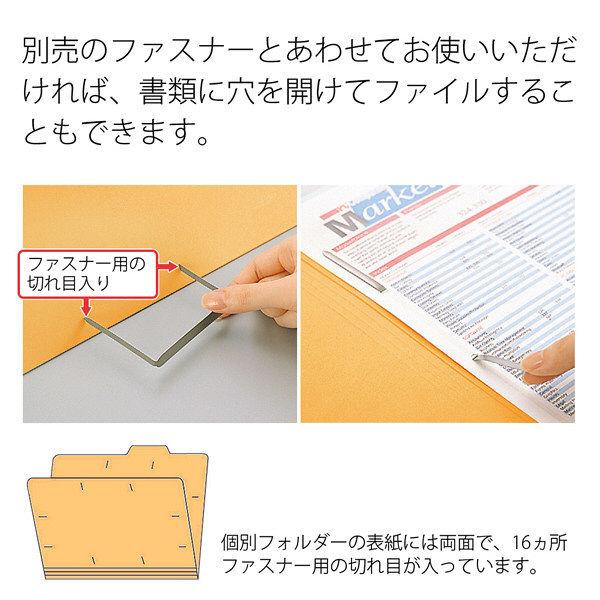 プラス 個別フォルダー A3 イエロー FL-069IF 87427 1箱(100枚:10枚入×10袋)