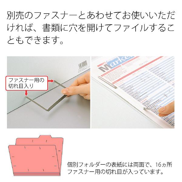 プラス カットフォルダー マチなし 5山 ピンク FL-065IF 87388 1セット(50枚:5枚入×10袋)
