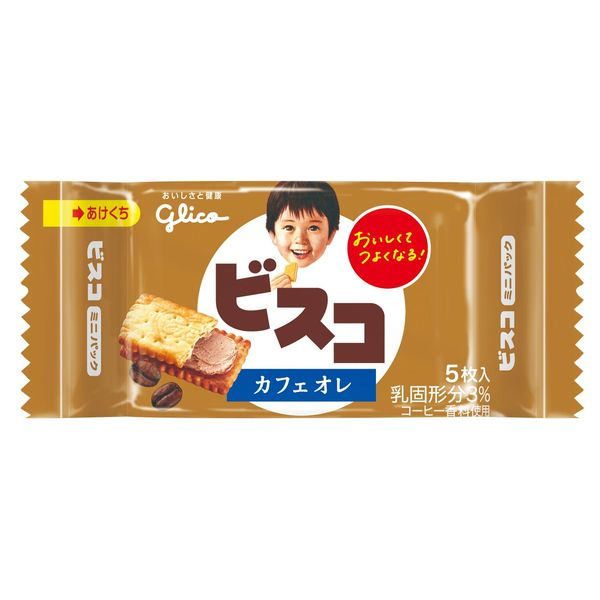 江崎グリコ グリコ袋 1箱(10セット入)