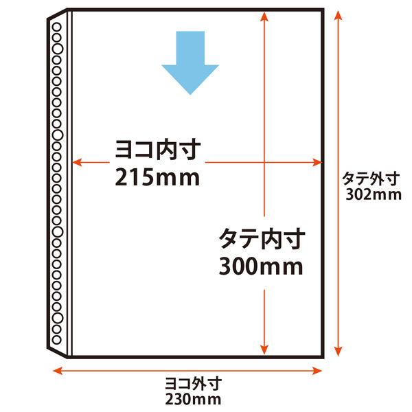 プラス リング式クリアーファイルリフィル A4 RE-141PP 92372 業務用パック 1箱(100枚:10枚入×10袋)