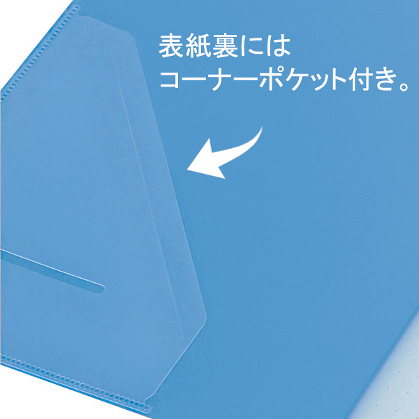 クリアーファイルA4縦20P 黄 30冊