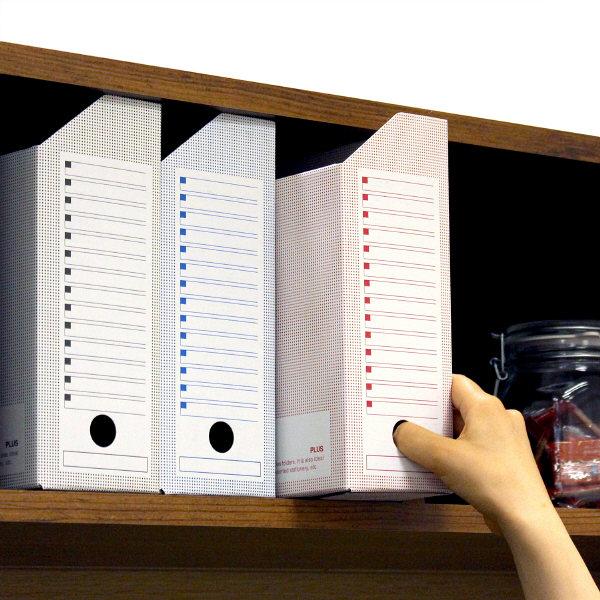 プラス ボックスファイル(エコノミータイプ) A4 ブルー 業務用パック 1箱(50冊:10冊入×5袋)