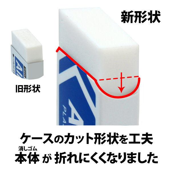 プラス 消しゴム エアイン 小 ER-060AI 1箱(40個入)