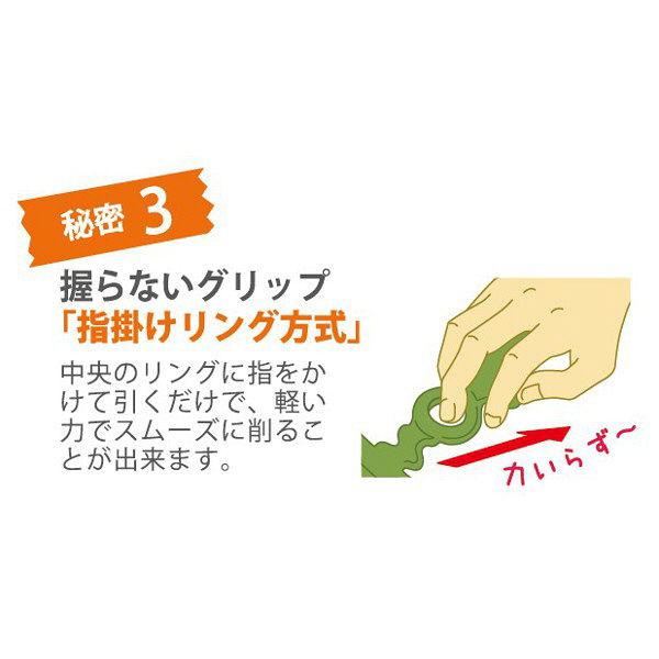 糸そ~めん削り モスグリーン 1個