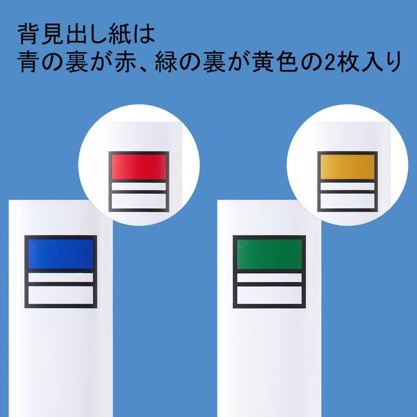アスクル パイプ式ファイル 両開き ベーシックカラースーパー(2穴)A4タテ とじ厚20mm背幅36mm グレー