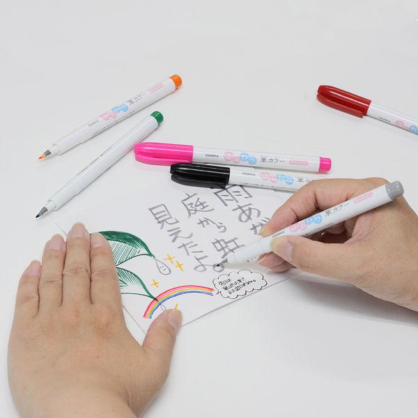 ふんわり筆カラー4色 ロハコ限定ぬりえ付