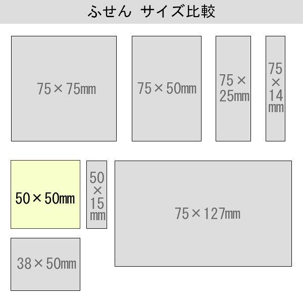 アスクル ふせん 貼ってはがせるオフィスのノート 50×50mm カラー4色 50冊(10冊×5パック)