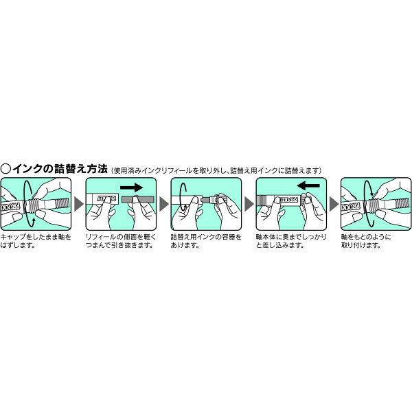 水性ペン プロッキー 太/細ツイン 緑
