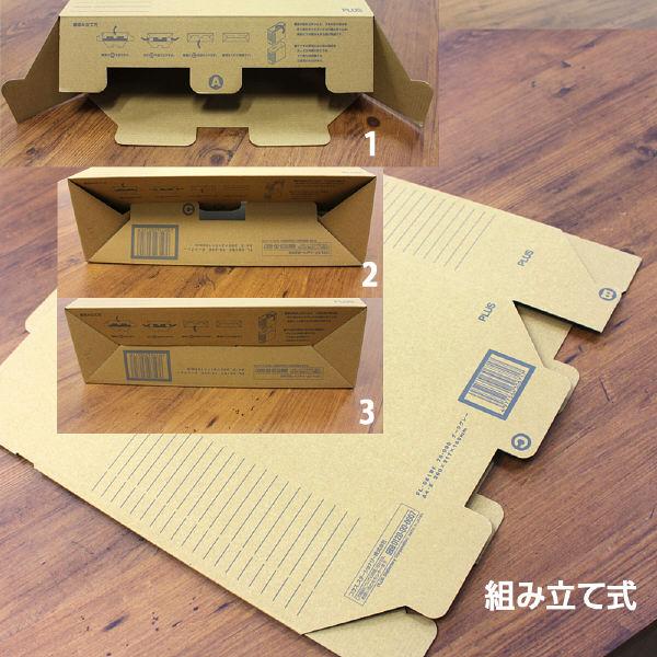 ふた付ボックスファイル 5冊