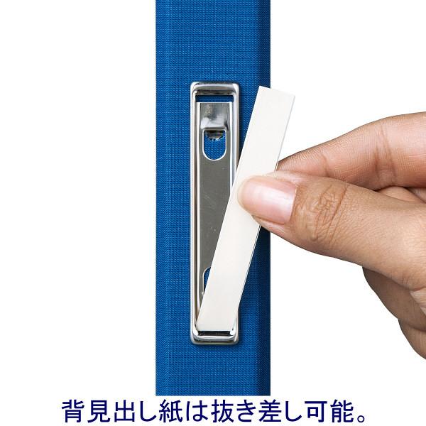 布貼りリングファイル 30穴 A4タテ 背幅34mm アスクル ブルー