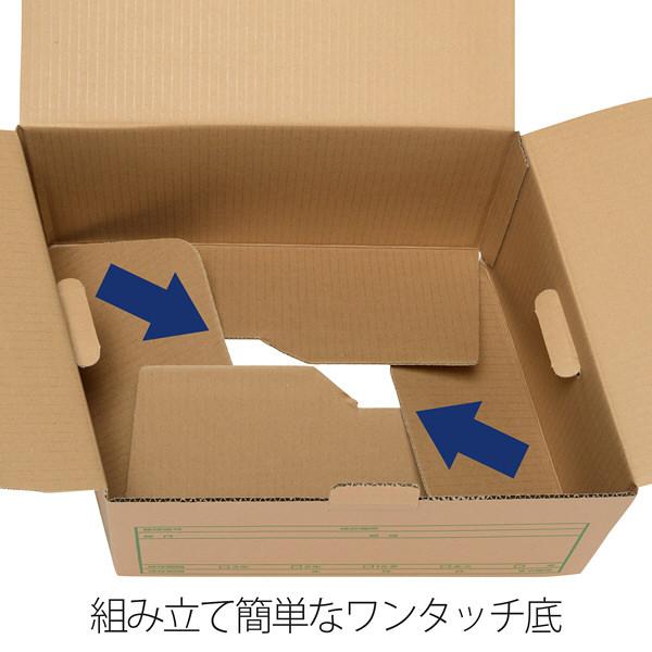 文書保存箱 D型フタ式 A4用 20枚
