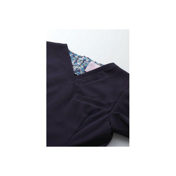 フォーク 医療白衣 ワコールHIコレクション レディススクラブ(後ろジップ) HI700-17 ダークネイビー L (直送品)