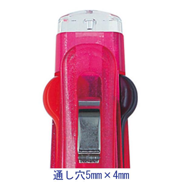 サラサ3 3色ペン 0.5mm ワイン軸