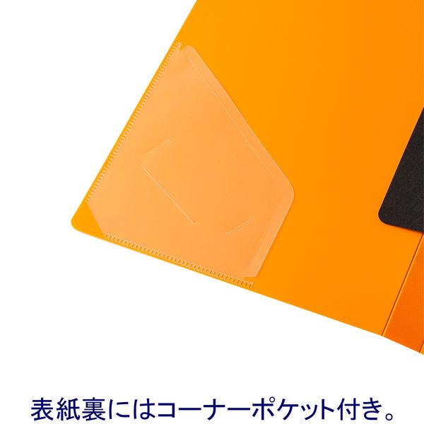 リングファイル A4タテ 背幅27mm橙