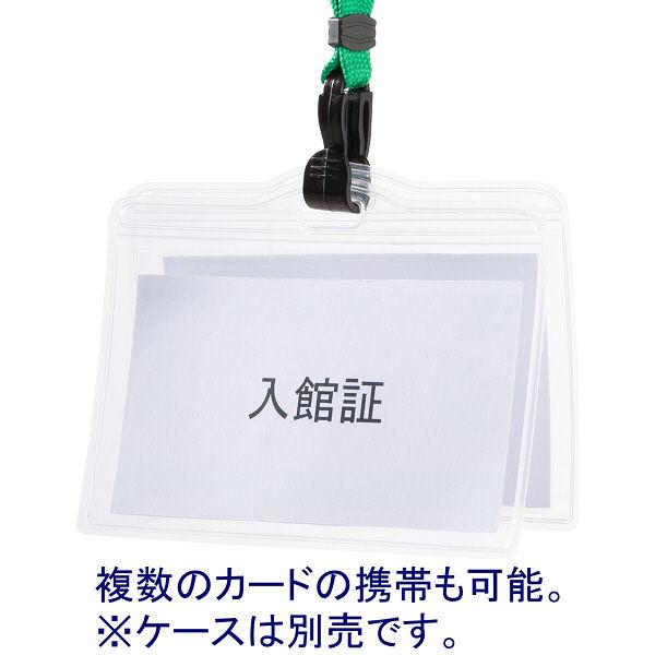 ストラップ グリーン 1袋(5本入) HEROES