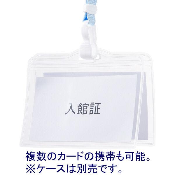 ストラップ パステルブルー 1袋(5本入) HEROES