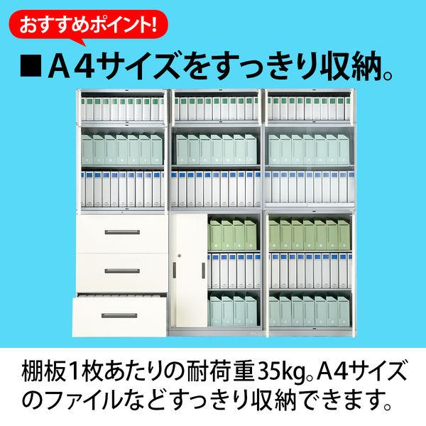 オカムラ VS収納A4両開き3段上置用
