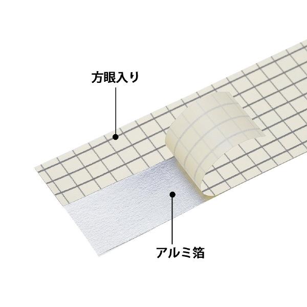 契印用テープ 幅25mm×12m 白