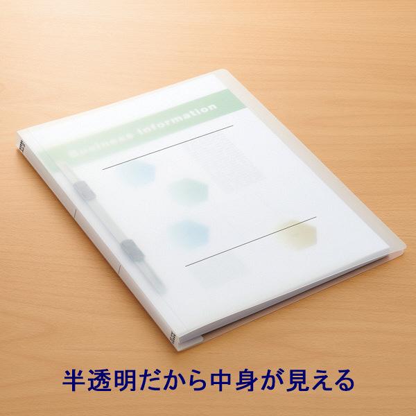 アスクル フラットファイルPP製 A4タテ厚とじ 背幅28mm クリアー 5冊