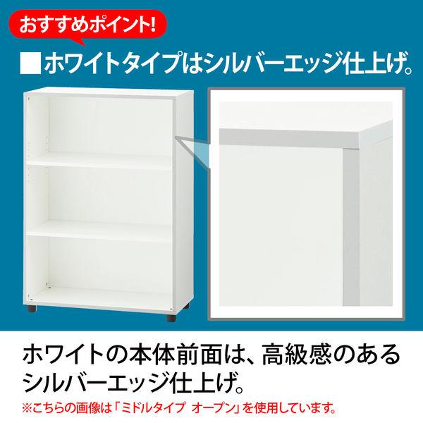 ARANWORLD EIDOS(エイドス) TR収納ハイタイプ A4 5段 両開き ガラス扉 ホワイト 1台(3梱包)