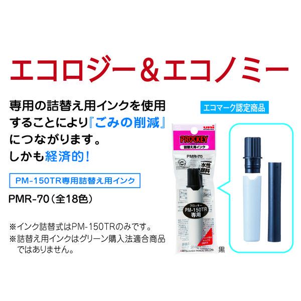 水性ペン プロッキー ツイン10色×5箱