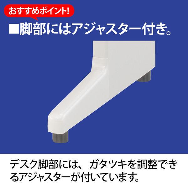 プラス 組立式スチールOAデスクシステム 平机 引出し付き ダークエルグレー 幅800mm×奥行800mm 1セット (取寄品)