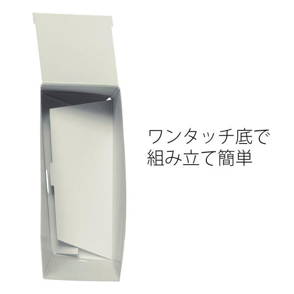 ボックスファイル A4タテ グレー 78079 1袋(10冊入)