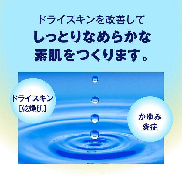 メンソレータムAD20乳液 120ml