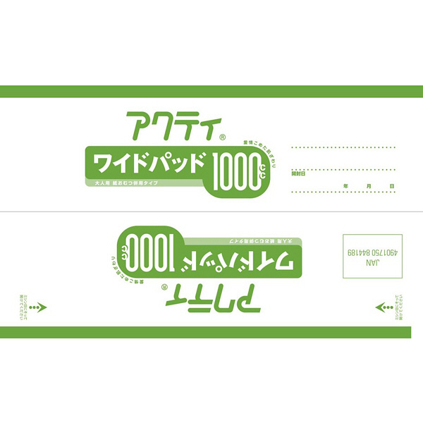 アクティ ワイドパッド1000 30枚入