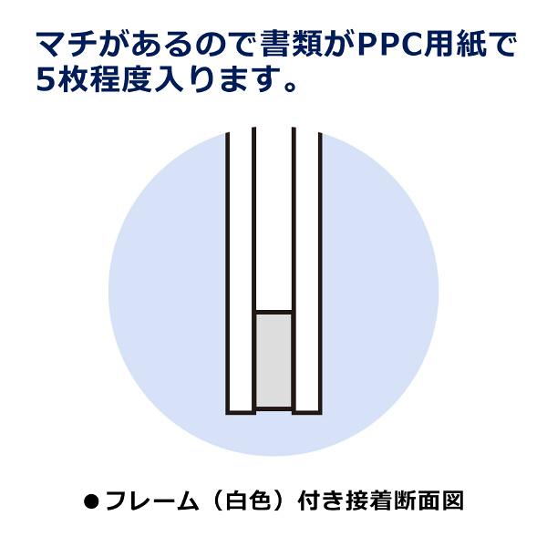 プラス カードケース ハードタイプ(再生PET仕様) A6 107.5×151 34466