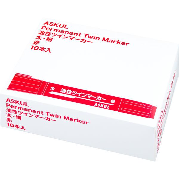 油性ツインマーカー 太/細 赤 10本